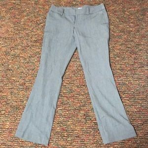 Gray Merona dress pants!